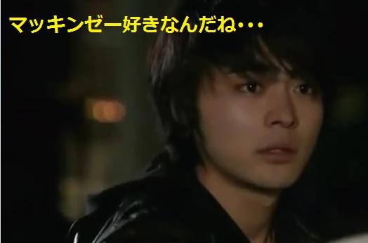 Byakuyakou-ep07-4329.jpg