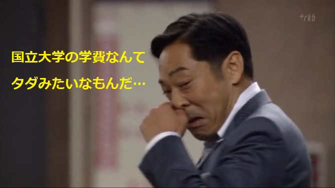 Hanzawa-ep10-3236.jpg