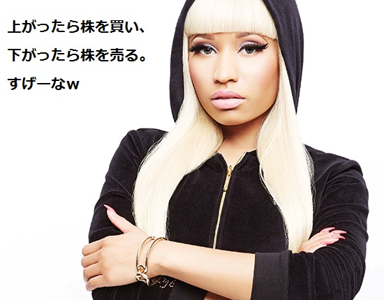 Nicki-Minaj-009.jpg
