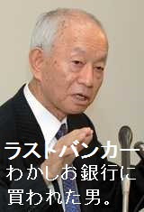 Nishikawa-Yoshifumi.jpg