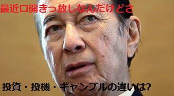 Stanley-Ho.jpg