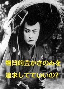 ODAと環境・人権 1/4~公害の輸...