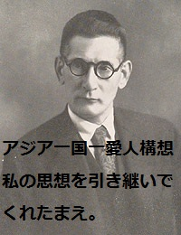 okawa-syumei.jpg