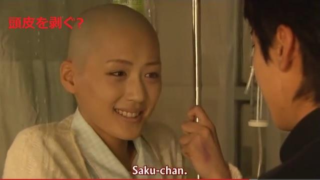 sekachu-ep9-036.jpg
