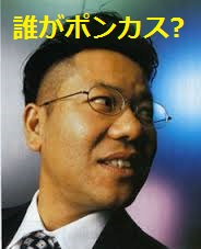 shigeta-IT-bubble.jpg