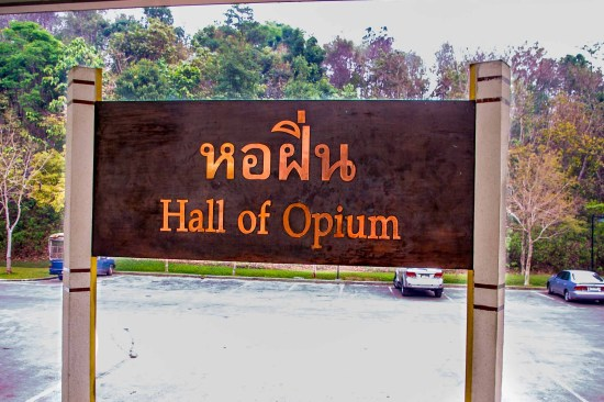 Hall Of Opium triangle d'or Thaïlande Chiang Rai blogvoyage blog voyage icietlabas