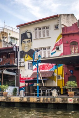 Malacca Street Art Melaka Malaisie Ici et la bas blog voyage-9