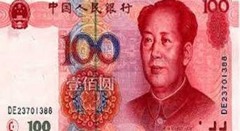 Zimbabwe Adopts Chinese Yuan As Legal Currency