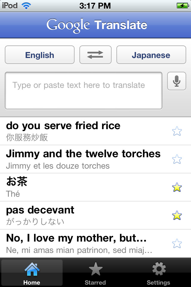 Google Translate English Hebrew