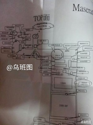 Alleged iPhone 6s Logic Board Diagram Reveals SiP Design [Images]  iClarified