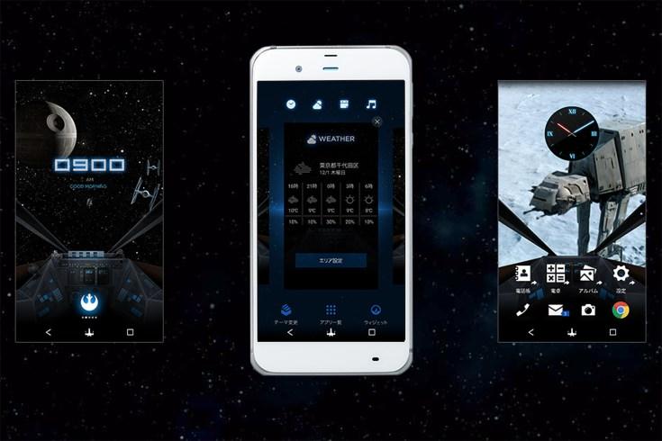star-wars-phones23