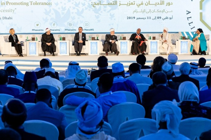 New Charter Seeks to Build Global Support for Tolerance and Religious Freedom
