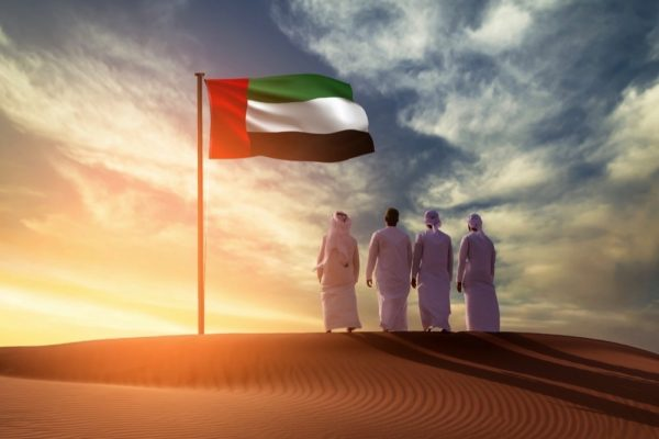The Annual Investment Meeting is All Set to Launch the UAE Emirates