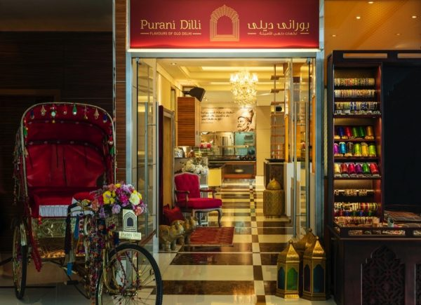 FOUR POINTS BY SHERATON, DOWNTOWN DUBAI LAUNCHES