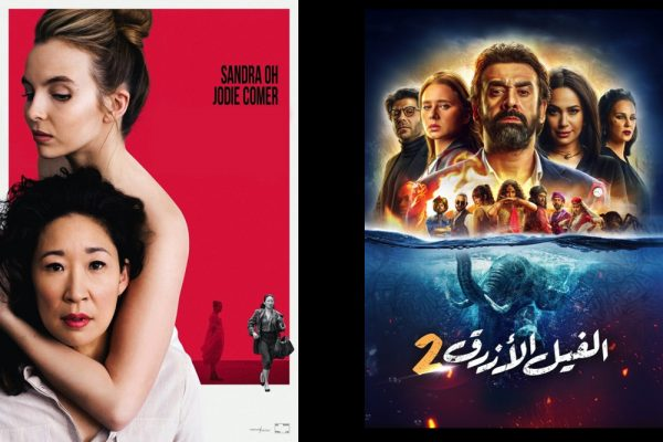 Savor the Craft of Arabic Production with 12 all-new Series and Movies on the OSN