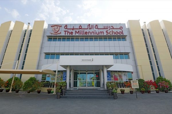 Three GEMS Education schools in Dubai celebrate a combined 75 years of quality education