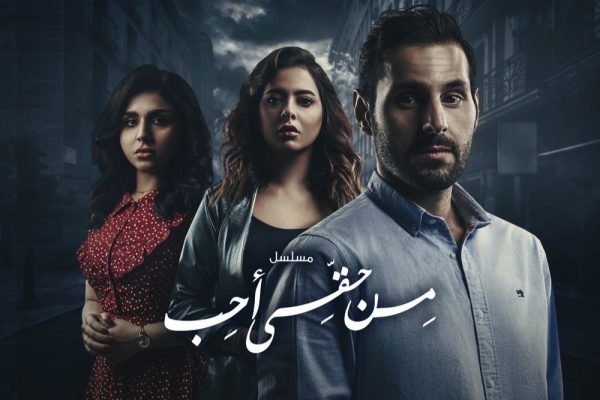OSN's November Line-up Promises Premium Arabic Content