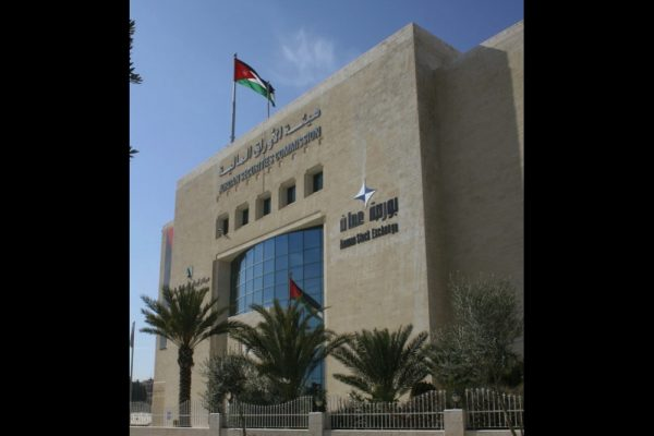 Nutanix Proves Sound, Future-Proof Investment for Amman Stock Exchange