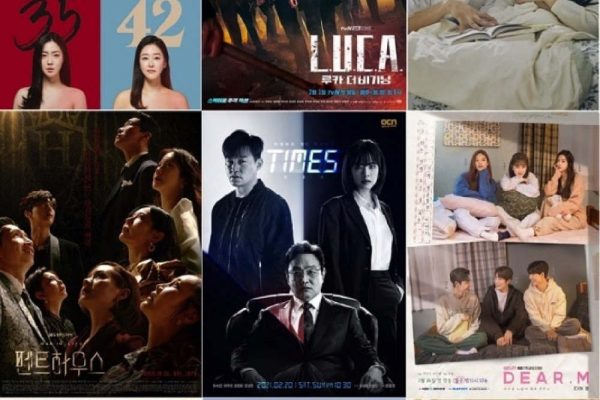 Viu to showcase 11 new Korean dramas in February and March