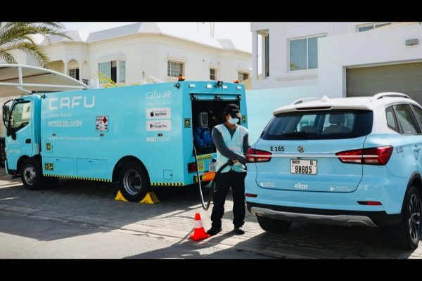 Region's first on-demand car service, CAFU,