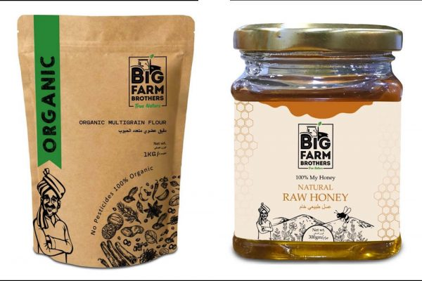 Organic range of kitchen products from Big Farm Brothers