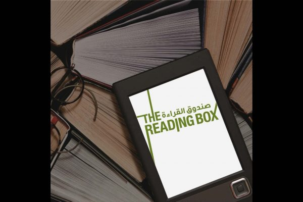 Dubai Culture launches The Reading Box 2021 in a digital format