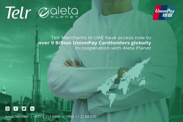 Telr partners Aleta Planet to connect Middle East businesses