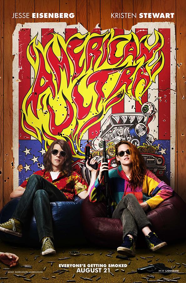 american-ultra-2015-SDCC