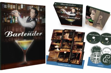 BARTENDER 15th Anniversary Collector's Edition