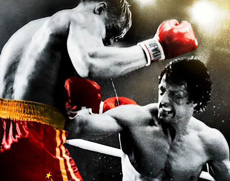 Rocky V. Drago: The Ultimate Director's Cut