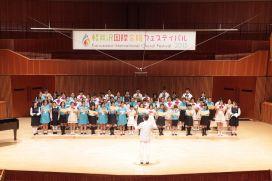 軽井沢国際合唱フェスティバル
