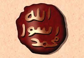Scholars on the Meanings of Khatam an-Nabiyyin