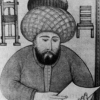 Ottomans and the Printing Press: Answering Misconceptions
