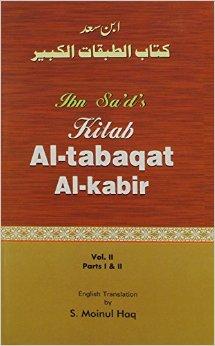 Kitab-al-Tabaqat-al-Kabir