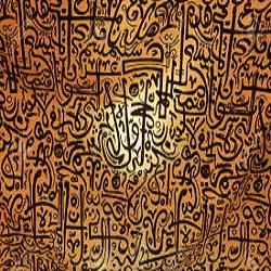 Hind-bin-Utbah-Hamza