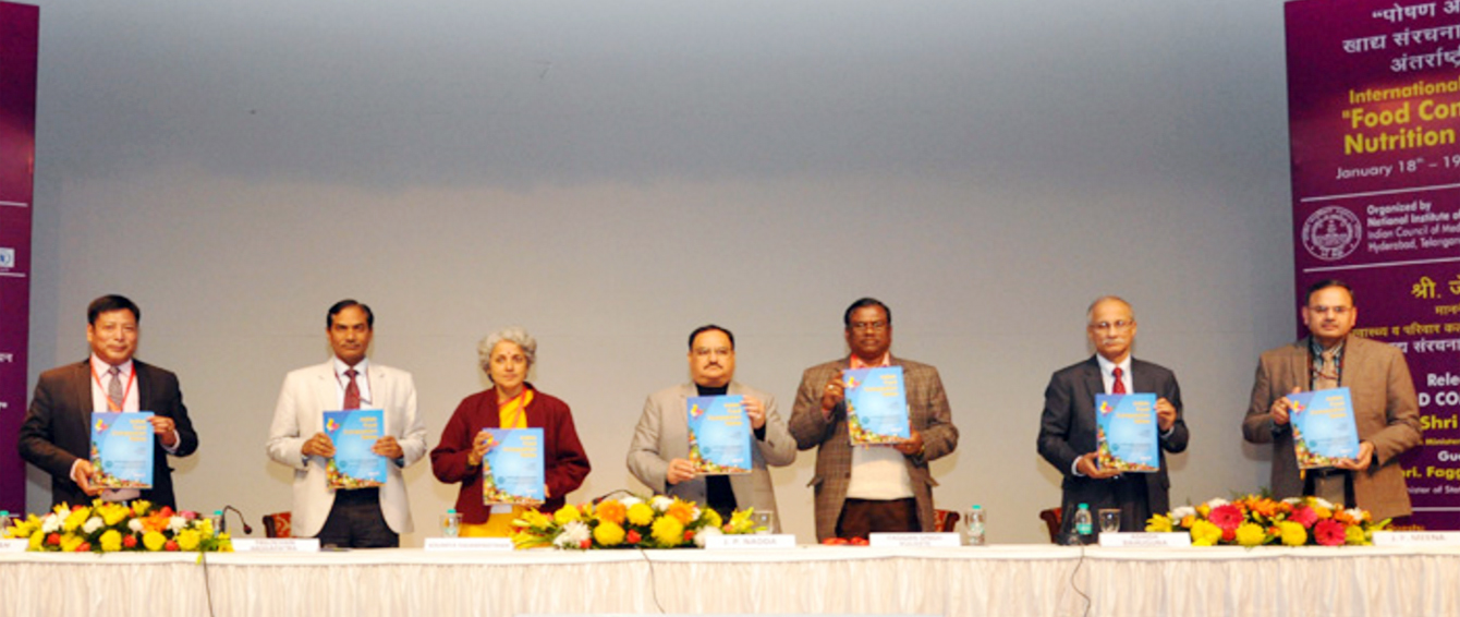 Launch of the Indian Food Composition Tables 2017. Photo: NIN,Hyderabad