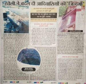 Clipping of the article published in Hindi language newspaper Dainik Jagran