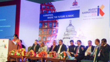 Ms Latha Krishna Rao addressing the gathering at the Global Investors Meet. photo: Govt. of Karnataka