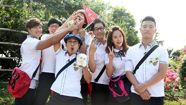 "South Korean Show ""Running Man"" May Film in Taiwan | ICRT Blog"