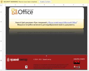 BlackEnergy phishing MS Office