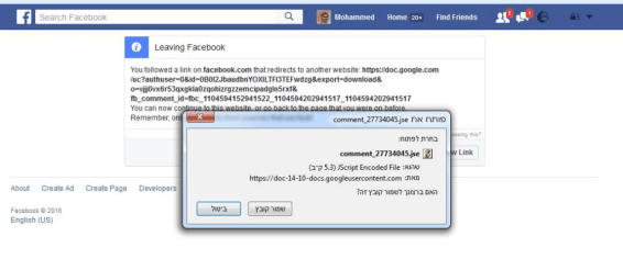 FB post koji instalira malver