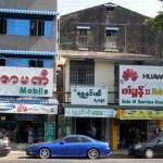 Translating Technology Terms Into Burmese