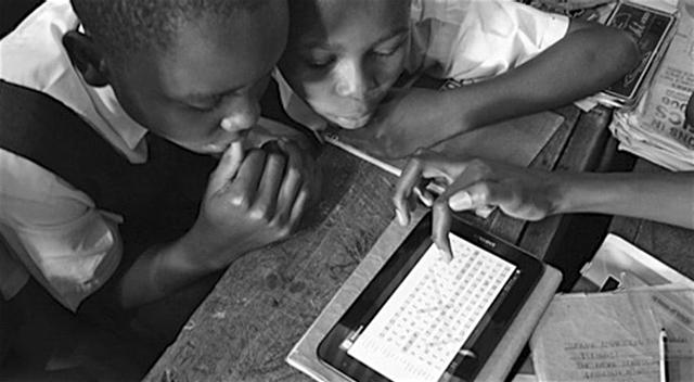 mobile-education