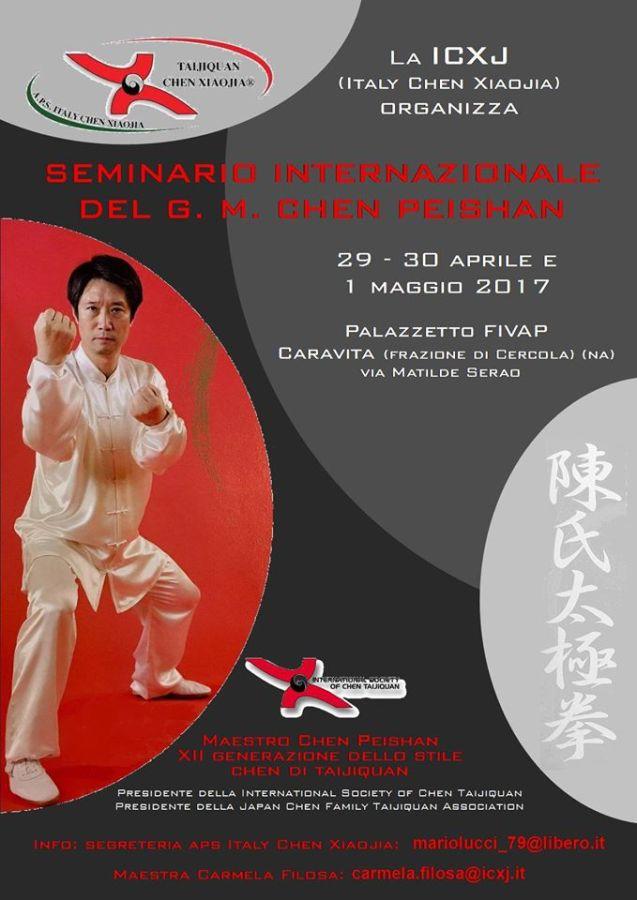 seminatio internazionale g.m. chen peishan