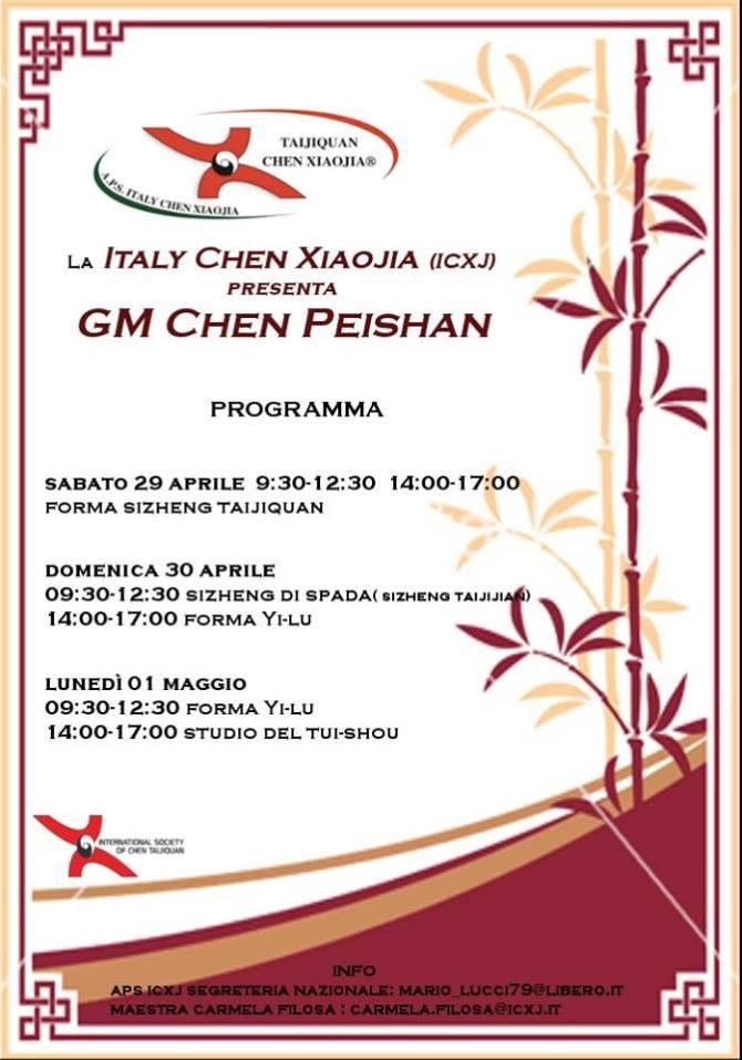 programma stage maestro chen peishan