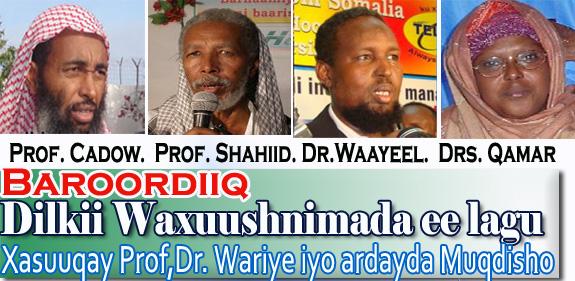 Cadow, Shahiid, Wayeel, Qamar