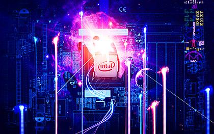 Intel Ideas Exists