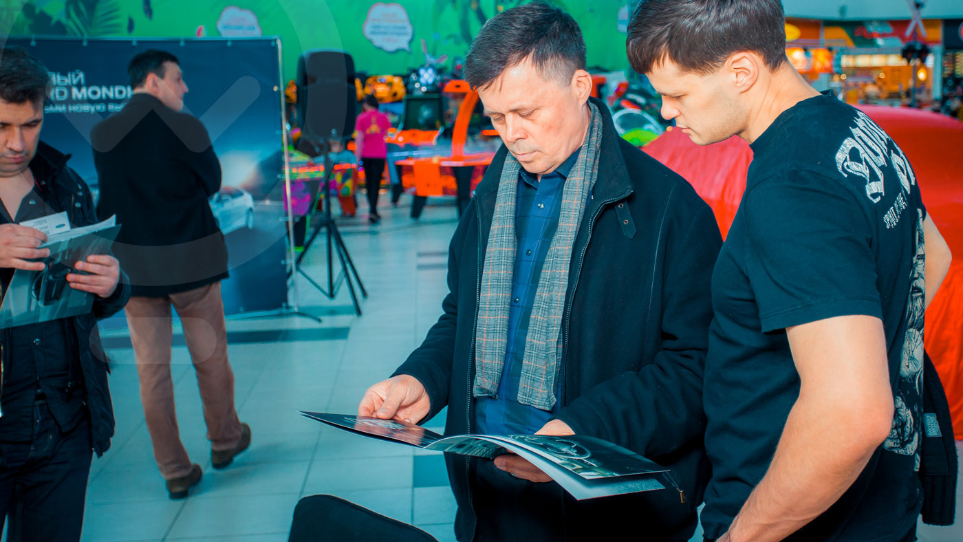 Презентация и тест-драйв «Ford Mondeo» в Калуге