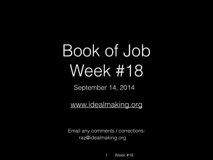 Book of Job, Raz, Week #18.001