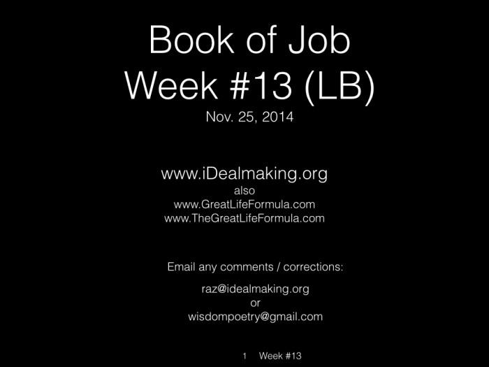 Book of Job, Week #13 LB.001
